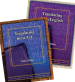 EIS Translation Skills Study Set BOGO