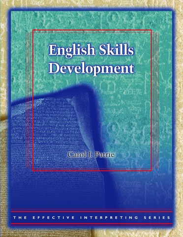 The Effective Interpreting Series: English Skills Development - Study Set